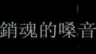 chinese femdom - 22:00