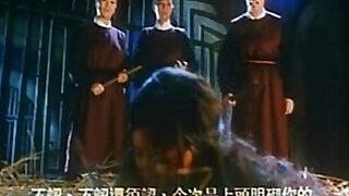 chinese master - 1:39:00